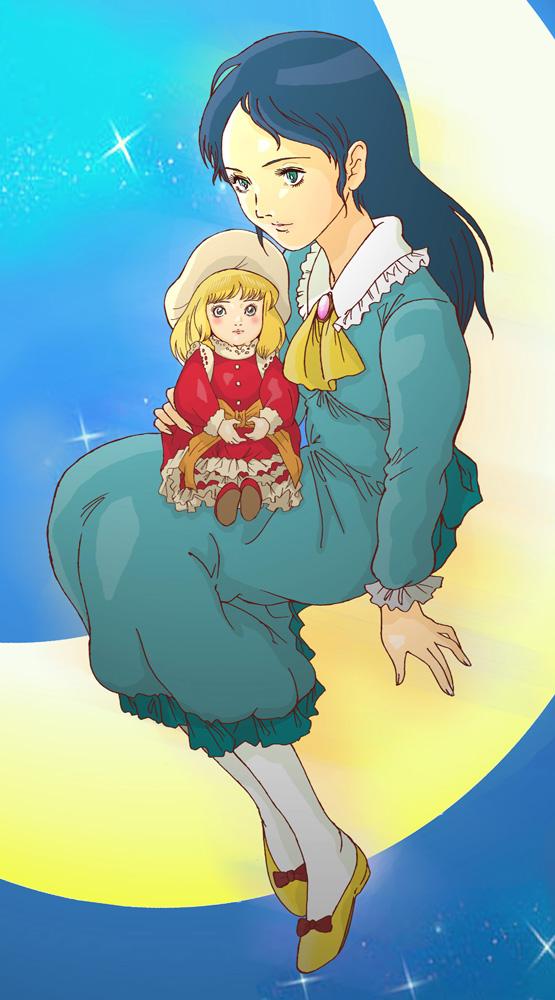Nekketsu nikki page 26 - Princesse sarha ...