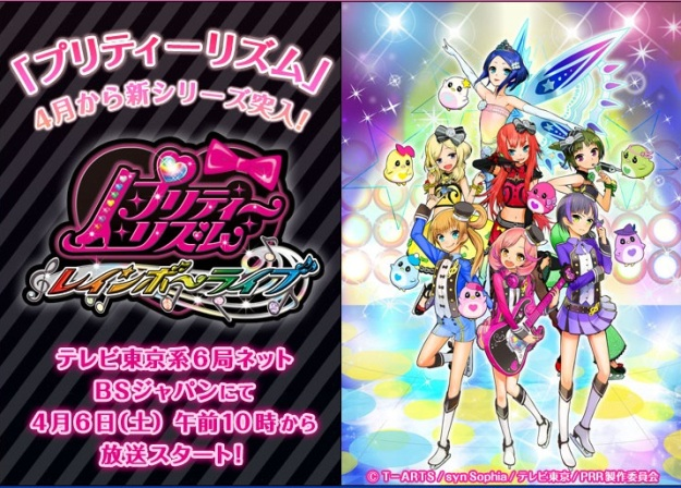 Pretty Rhythm Rainbow Live promo