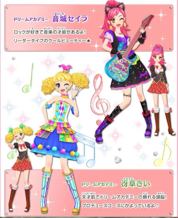 aikatsu new girls