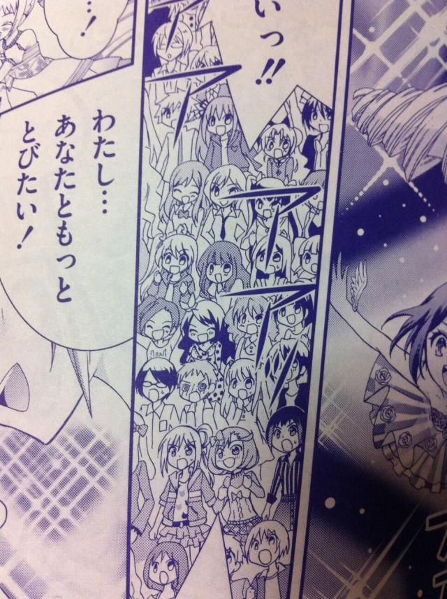 october ぷっちぐみレインボーライブ漫画 prad3 character cameo manga