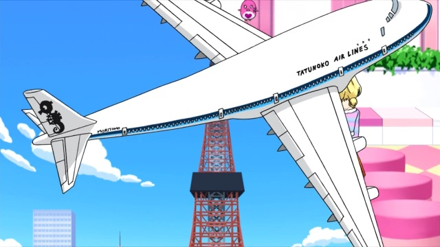 prad3 29 tatsunoko airlines