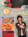 prad3 magazine scan 01