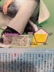 prad3 magazine scan 03