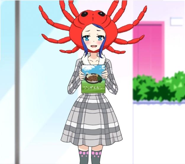 prad3 31 rinne crab