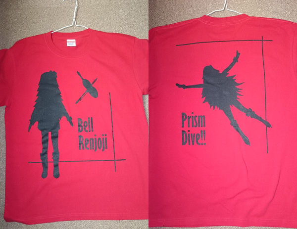 mmm37 prism dive t shirt prad3 beru