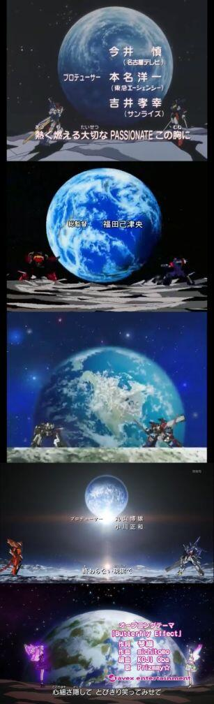 from twitter tsubameno_su1 prad3 mecha background earth space battle