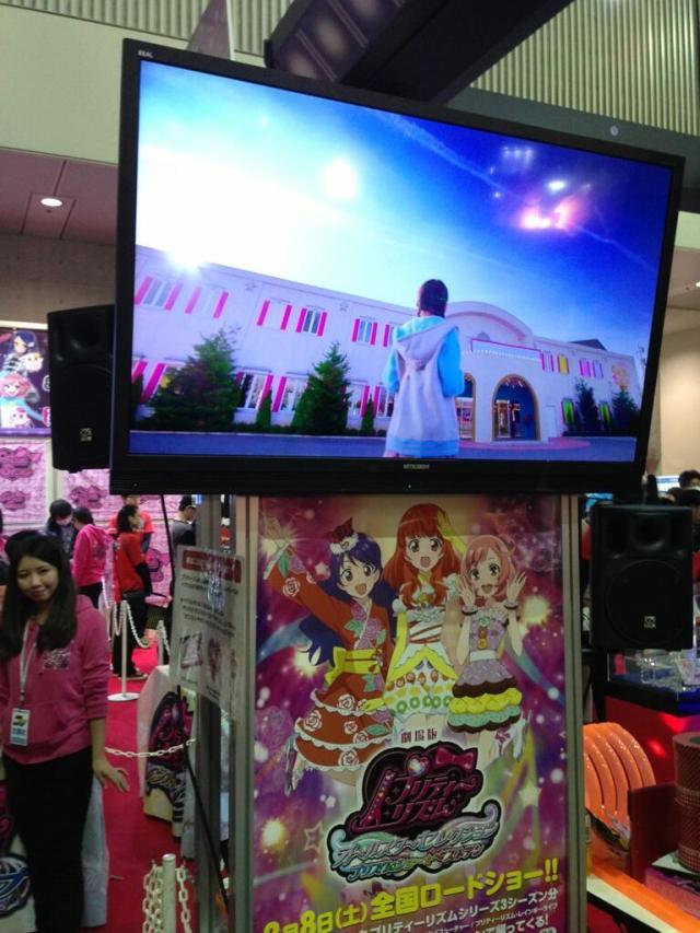 prad world hobby fair