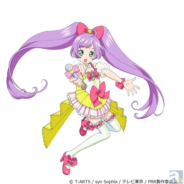 prad4 visual shin kara not creamy mami
