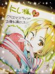 from  2_4_1_6_5 にし twitter prad3 hiro ribbon
