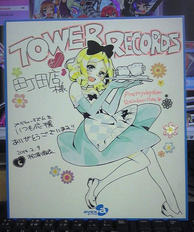 otoha prad3 tower records twitter