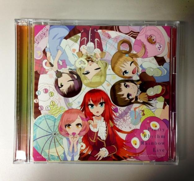 prad3 duo collection cd limited cover