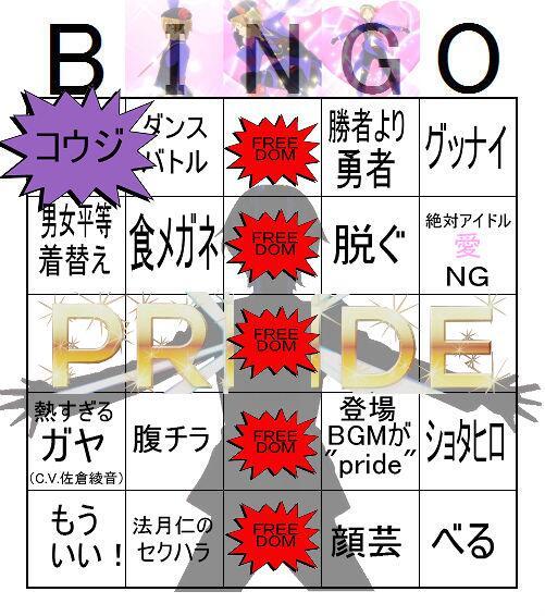 prad3 hiro bingo