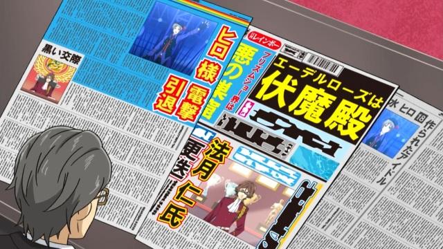 prad3 hiro magazine 46