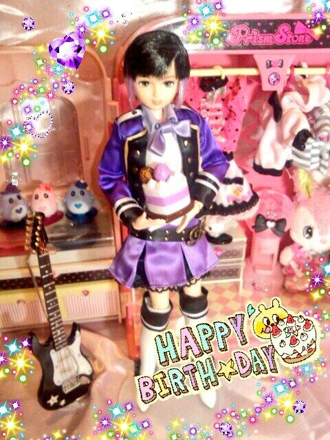 prad3 ito bday doll from twitter kaoling_corori