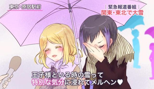 prad3 oto ito from twitter えんがわ osstbti umbrella lovers