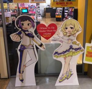 prad3 tower records door ad ito oto
