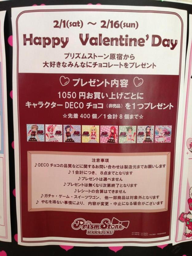 prad3 valentine choco