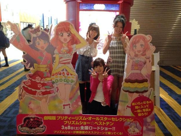 Asumi Kana, Enoki Azusa and Hara Sayuri prad movie