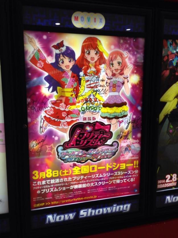prad movie premiere signed ad