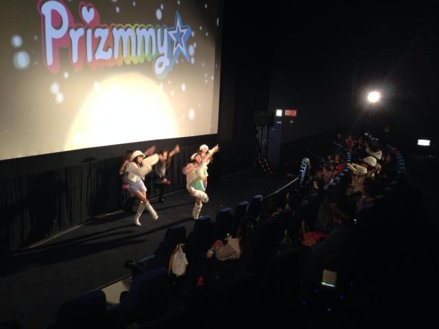 prad movie premiere signed prizzmy live