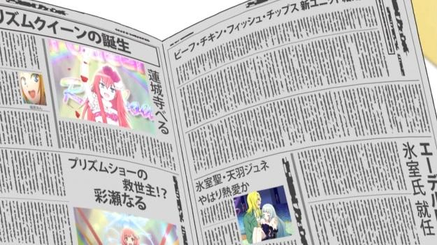 prad3 51 newspaper