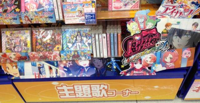 prad3 hiro pics in a animate shop in hiroshima