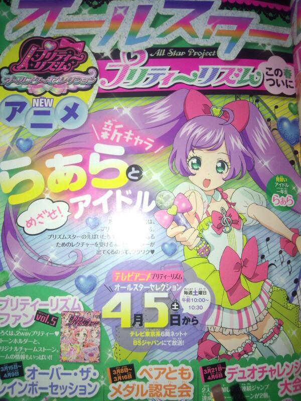 prad4 magazine lala