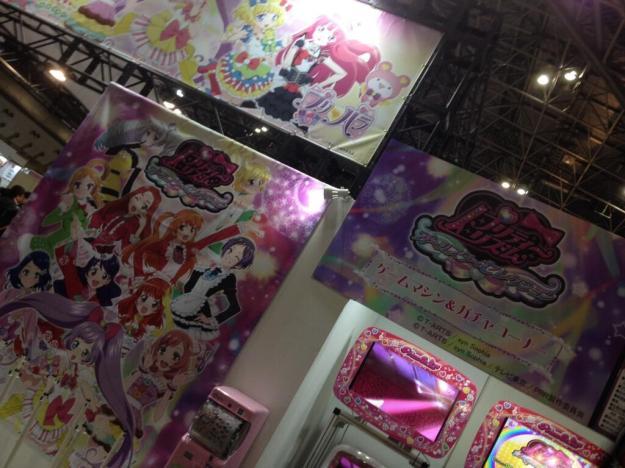 prad at animejapan 2014