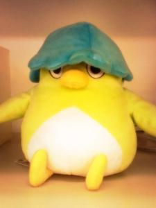 prad penguin sensei pillow from odeco twitter