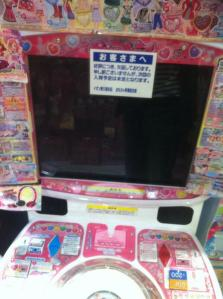 prad unoperationnal arcade game machine