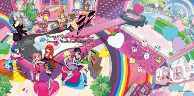 prad3 music collection dx album cover full