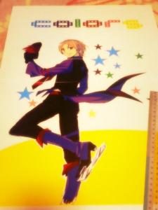 prad3 odeco hiro poster sold at haru comic city