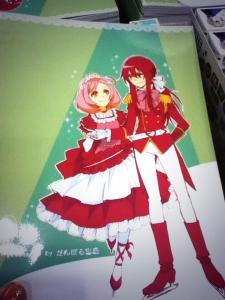 prad3 odeco naru beru poster sold at haru comic city