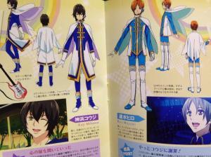 prad3 prince animage spring 2014 boys last outfit