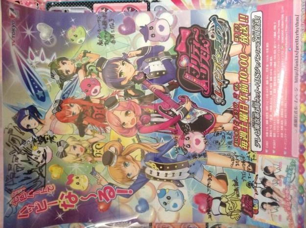 prad3 signed poster from sirokuro_osero twitter