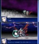 prad3 srw ux demonbane collage 03 rinne vs juné by natsuna_SUB