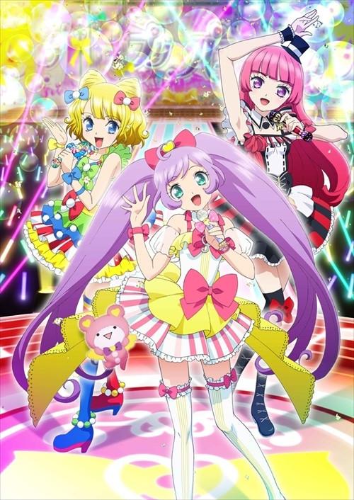 ABC de Animes Prad5-key-visual