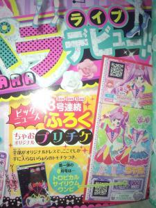 prad5 magazine pic from twitter canamaji 01