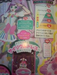 prad5 magazine pic from twitter canamaji 02