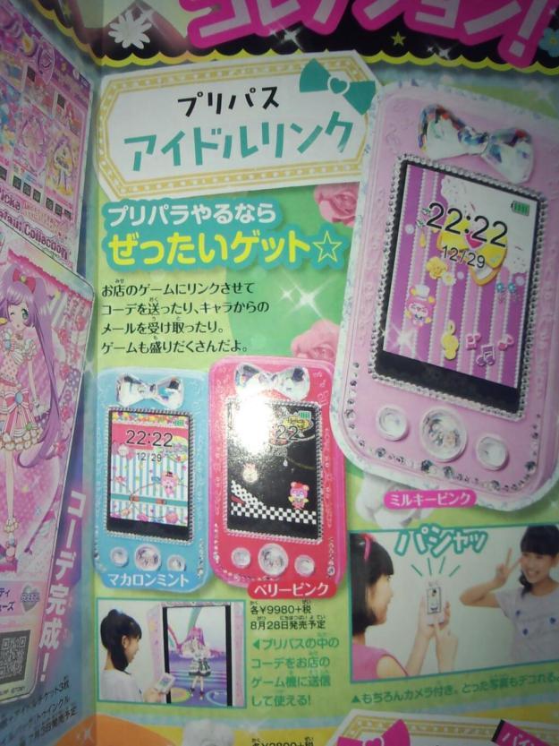 prad5 magazine pic from twitter canamaji 07