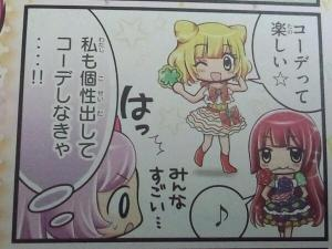 prad5 magazine pic from twitter canamaji 09