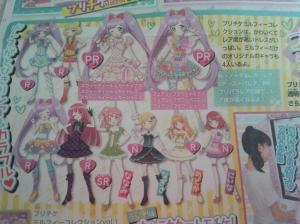 prad5 magazine pic from twitter canamaji 10