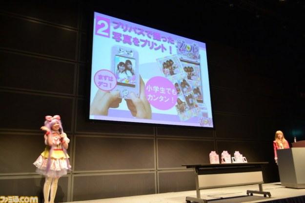 prad5 tokyo toy awards 2014 pripara phone idolink function