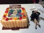 prad jin cake and juné doll by sekigucheap