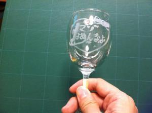 prad majinamenna glass