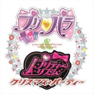 prad PriPara & Pretty Rhythm Christmas Party event logo
