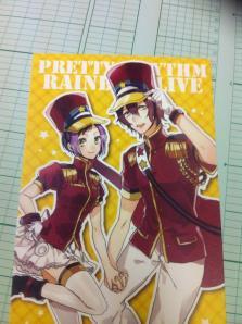 prad3 ito kouji postcard by いおこ