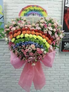 prad3 otr flower bouquest from fans from prrr_music twitter