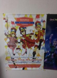 prad3 otr poster promoting album release event