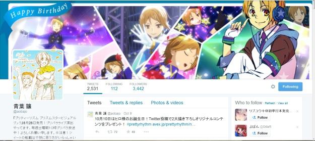 prad3 director twitter hiro bday 2014